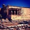 3 jours à Athénes